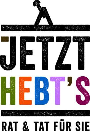 Logo Weiterbildungsprogramm Jetzt HEBT'S